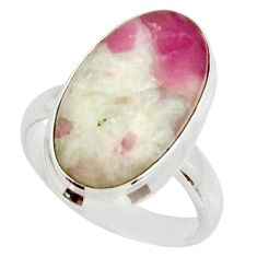 Clearance Sale- 10.31cts natural tourmaline in quartz 925 silver solitaire ring size 7 d35973