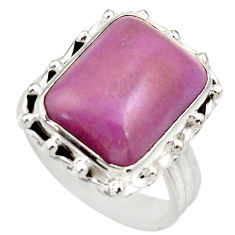 Clearance Sale- 9.39cts natural purple phosphosiderite 925 silver solitaire ring size 7.5 d35975