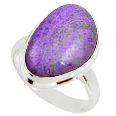 Clearance Sale- 12.83cts natural purple purpurite 925 silver solitaire ring size 8.5 d35976