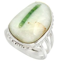 Clearance Sale- 925 silver 19.99cts natural tourmaline in quartz solitaire ring size 7 d35979