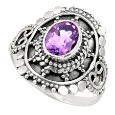 Clearance Sale- 2.01cts natural purple amethyst 925 silver solitaire ring jewelry size 8 d36082