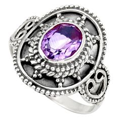 Clearance Sale- 2.21cts natural purple amethyst 925 silver solitaire ring size 7.5 d36087