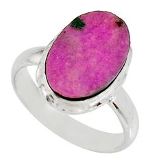6.02cts natural pink cobalt druzy 925 sterling silver ring jewelry size 8 d36173