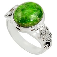 Clearance Sale- 5.53cts natural chrome diopside silver seahorse solitaire ring size 6.5 d37510