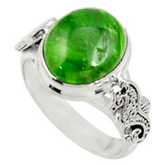 Clearance Sale- 5.53cts natural chrome diopside silver seahorse solitaire ring size 6.5 d37511