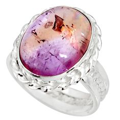 9.04cts natural purple ametrine 925 silver solitaire ring jewelry size 8 d38867