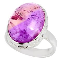 10.29cts natural purple ametrine 925 silver solitaire ring jewelry size 7 d38868