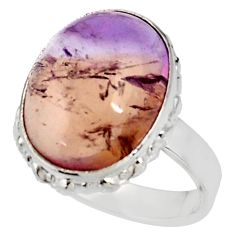 10.60cts natural purple ametrine 925 silver solitaire ring jewelry size 7 d38870