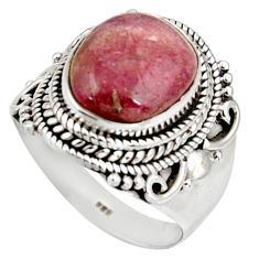 Clearance Sale- 6.22cts natural pink bio tourmaline 925 sterling silver ring size 6.5 d38909