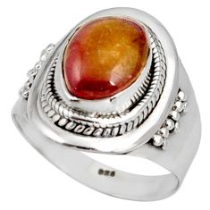 Clearance Sale- 4.38cts natural pink bio tourmaline 925 sterling silver ring size 7 d38911