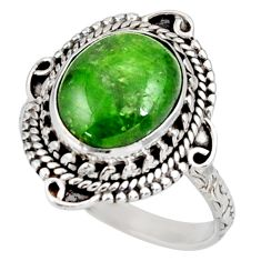 Clearance Sale- 5.26cts natural green chrome diopside 925 silver solitaire ring size 8.5 d38932