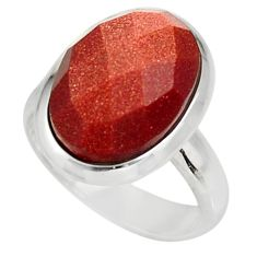 7.33cts natural brown goldstone 925 silver solitaire ring jewelry size 5 d38967