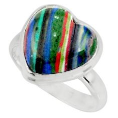 7.25cts natural rainbow calsilica silver solitaire heart ring size 7.5 d38972