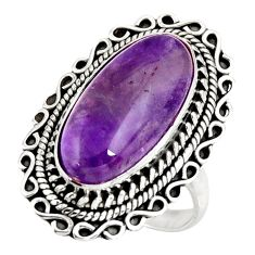 8.96cts natural purple chevron amethyst 925 silver solitaire ring size 8 d38998