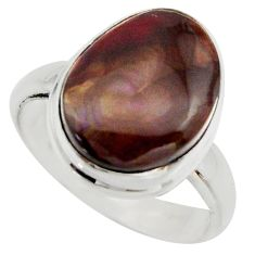 7.11cts natural mexican fire agate 925 silver solitaire ring size 8 r17043