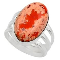 9.04cts natural orange mexican fire opal silver solitaire ring size 6.5 r17120