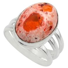 9.07cts natural mexican fire opal 925 silver solitaire ring size 7.5 r17121
