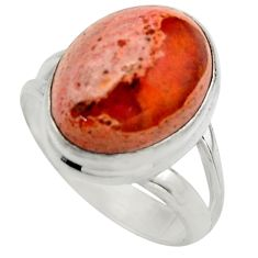 7.03cts natural orange mexican fire opal silver solitaire ring size 6.5 r17122