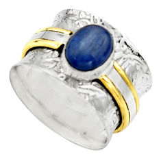 Victorian natural kyanite 925 silver two tone solitaire ring size 8.5 r17362