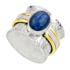 Victorian natural blue kyanite 925 silver two tone solitaire ring size 6 r17363