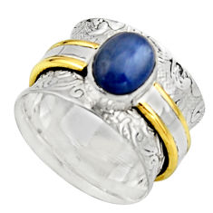 3.36cts victorian natural kyanite silver two tone solitaire ring size 8 r17365