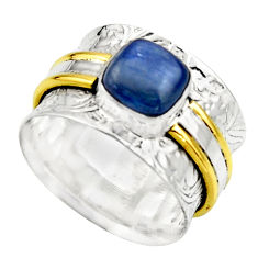 Victorian natural kyanite 925 silver two tone solitaire ring size 8.5 r17367
