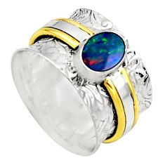 Natural doublet opal australian silver two tone solitaire ring size 8.5 r17379