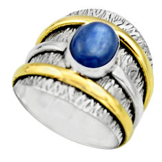 Victorian natural kyanite 925 silver two tone solitaire ring size 7.5 r17382