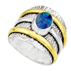 Natural doublet opal australian 925 silver two tone solitaire ring size 7 r17393