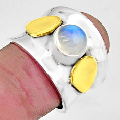 2.64cts natural rainbow moonstone 925 silver gold solitaire ring size 7 r17419