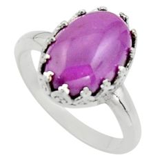 925 silver 6.48cts natural purple phosphosiderite solitaire ring size 9 r18128