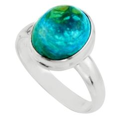 5.16cts natural green opaline 925 silver solitaire ring jewelry size 8.5 r18203