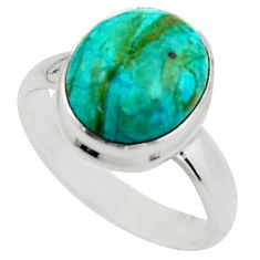 4.93cts natural green opaline 925 silver solitaire ring jewelry size 7.5 r18205