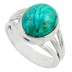 925 silver 5.13cts natural green opaline solitaire ring jewelry size 7.5 r18208