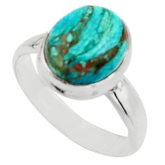 5.16cts natural green opaline 925 silver solitaire ring jewelry size 8.5 r18211