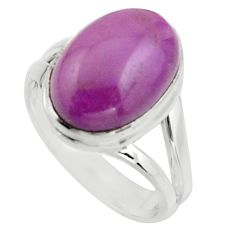 6.31cts natural purple phosphosiderite 925 silver solitaire ring size 7 r18221
