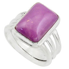 925 silver 7.10cts natural purple phosphosiderite solitaire ring size 7.5 r18224