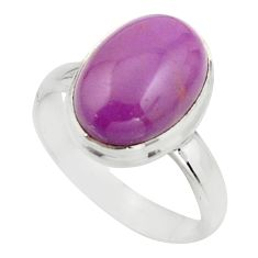 6.30cts natural purple phosphosiderite 925 silver solitaire ring size 8.5 r18226