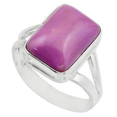 6.48cts natural purple phosphosiderite 925 silver solitaire ring size 7.5 r18227