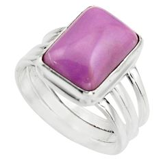 7.10cts natural purple phosphosiderite 925 silver solitaire ring size 8.5 r18229