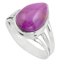 6.83cts natural purple phosphosiderite 925 silver solitaire ring size 8.5 r18230