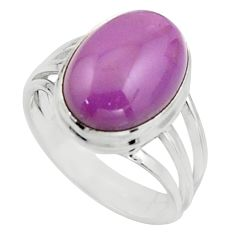 6.74cts natural purple phosphosiderite 925 silver solitaire ring size 7 r18231