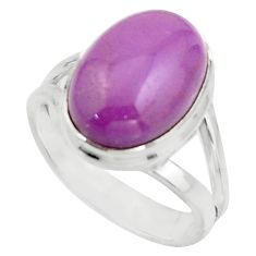 6.34cts natural purple phosphosiderite 925 silver solitaire ring size 6.5 r18232