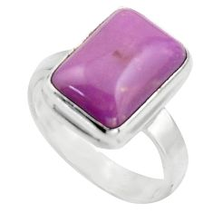 925 silver 6.76cts natural purple phosphosiderite solitaire ring size 8 r18233