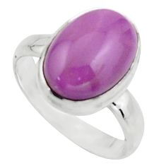 6.32cts natural purple phosphosiderite 925 silver solitaire ring size 8 r18234