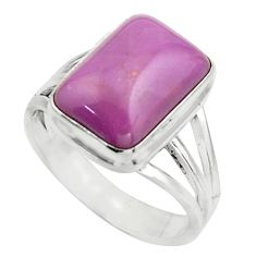6.63cts natural purple phosphosiderite 925 silver solitaire ring size 9 r18235