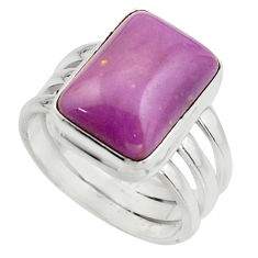 6.94cts natural purple phosphosiderite 925 silver solitaire ring size 7 r18236
