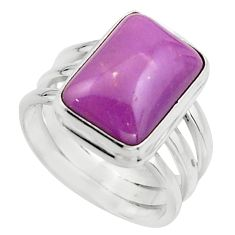 7.09cts natural purple phosphosiderite 925 silver solitaire ring size 7 r18237