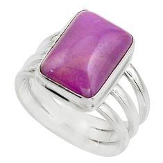 925 silver 7.09cts natural purple phosphosiderite solitaire ring size 8.5 r18238