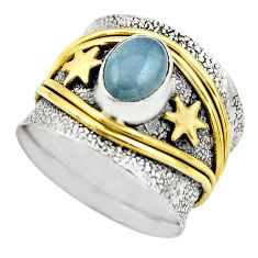 2.07cts victorian natural blue aquamarine 925 silver two tone ring size 8 r18441